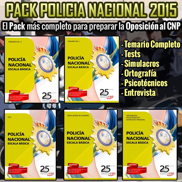 banner_pack